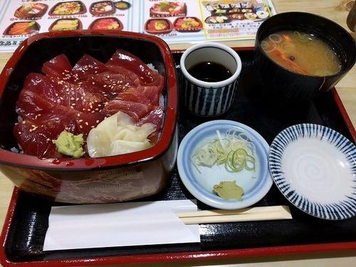 マグロ漬け丼.jpg